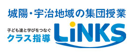 LiNKS GROUP立志館